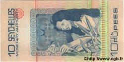 10 Rupees SEYCHELLES  1979 P.23 NEUF