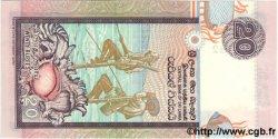 20 Rupees SRI LANKA  1995 P.103 NEUF