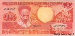 10 Gulden SURINAM  1986 P.131a NEUF