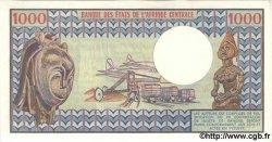 1000 Francs TCHAD  1980 P.07 NEUF