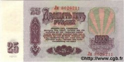 25 Rublei TRANSNISTRIE  1994 P.03 NEUF