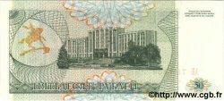 50 Rublei TRANSNISTRIE  1993 P.19 NEUF