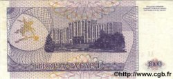 200 Rublei TRANSNISTRIE  1993 P.21 SPL