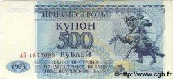 500 Rublei TRANSNISTRIE  1993 P.22 pr.NEUF