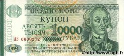 10000 Rublei sur 1 Ruble TRANSNISTRIE  1996 P.29A NEUF
