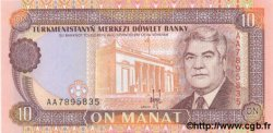10 Manat TURKMÉNISTAN  1993 P.03 NEUF