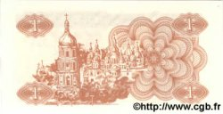 1 Karbovanets UKRAINE  1991 P.081 NEUF