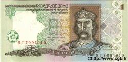 1 Hryvnia UKRAINE  1995 P.108b NEUF