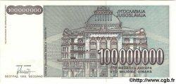 100000000 Dinara YOUGOSLAVIE  1993 P.124 NEUF