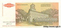 5 000 000 000 Dinara YOUGOSLAVIE  1993 P.135 NEUF