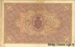 1000 Reis PORTUGAL  1891 P.066 TTB+ à SUP