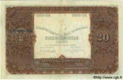 20000 Reis PORTUGAL  1909 P.109 pr.SUP