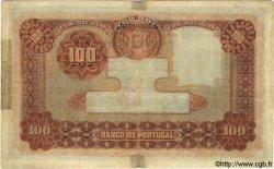 100000 Reis PORTUGAL  1909 P.111 TB+