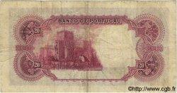 20 Escudos PORTUGAL  1937 P.143 TB