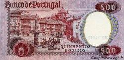 500 Escudos PORTUGAL  1979 P.177 NEUF