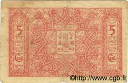 5 Centavos PORTUGAL Estremoz 1920  TB