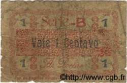 1 Centavo PORTUGAL Guarda 1918  B