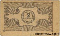 2 Centavos PORTUGAL Montemor O Velho 1921  TB