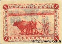 1 Centavo PORTUGAL  1922  SPL