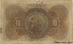 10000 Reis ANGOLA  1909 P.033 B+