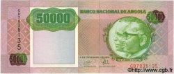50000 Kwanzas ANGOLA  1991 P.132 NEUF