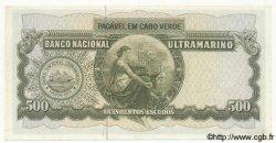 500 Escudos CAP VERT  1971 P.53A pr.NEUF