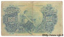 10 Centavos GUINÉE PORTUGAISE  1914 P.006 TB+