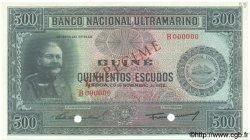 500 Escudos GUINÉE PORTUGAISE  1958 P.039s SPL