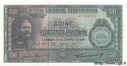 50 Escudos GUINÉE PORTUGAISE  1964 P.040 SPL