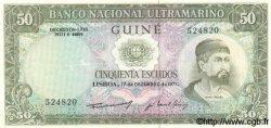 50 Escudos GUINÉE PORTUGAISE  1971 P.044 TTB+