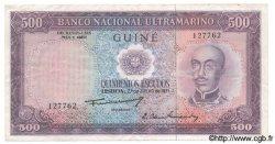 500 Escudos GUINÉE PORTUGAISE  1971 P.046 TTB