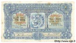 1 Rupia INDE PORTUGAISE  1924 P.023A B à TB