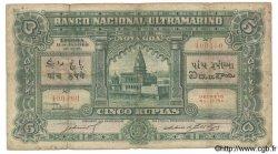 5 Rupias INDE PORTUGAISE  1938 P.031 B+