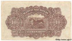 10 Rupias INDE PORTUGAISE  1938 P032 TTB