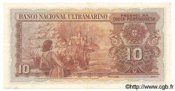 10 Rupias INDE PORTUGAISE  1945 P.036 SUP