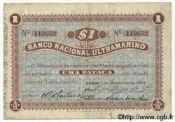 1 Pataca MACAO  1912 P.007
