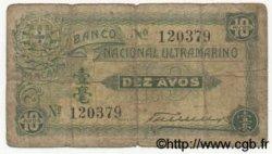 10 Avos MACAO  1920 P.011 B