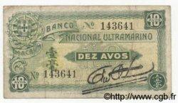 10 Avos MACAO  1920 P.011 pr.TTB