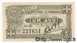 1 Avo MACAO  1942 P.013 SPL