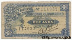 10 Avos MACAO  1942 P.015 B