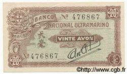 20 Avos MACAO  1942 P.016 pr.SPL