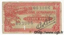5 Avos MACAO  1944 P.018 B+