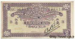 50 Avos MACAO  1944 P.021 TTB+