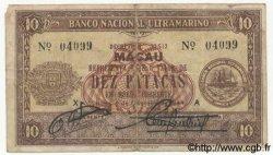 10 Patacas MACAO  1944 P.023 pr.TB