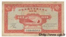 10 Avos MACAO  1946 P.036a TTB