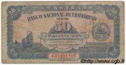 50 Avos MACAO  1946 P.038a B+