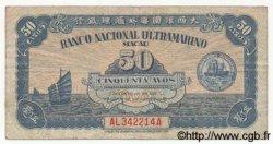 50 Avos MACAO  1946 P.038a TTB