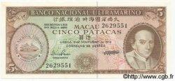 5 Patacas MACAO  1976 P.054 pr.NEUF