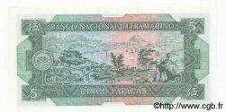 5 Patacas MACAO  1981 P.058a NEUF