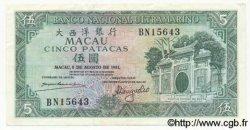 5 Patacas MACAO  1981 P.058b TTB+